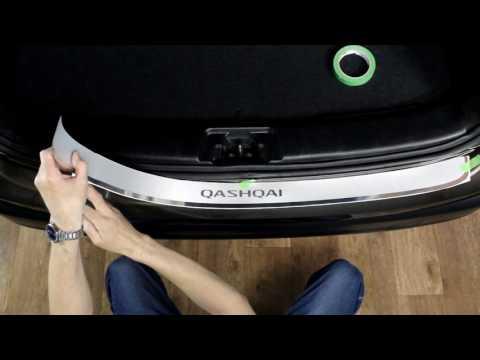 Наклейка на задний бампер для Nissan Qashqai 2 (Ниссан Кашкай)