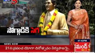 getlinkyoutube.com-Why Tamil Group Insists to Remove Shobhan Babu Statue? : TV5 News