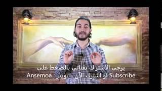 getlinkyoutube.com-الرد العلمي على الإلحاد .. مين خلق ربنا ؟ فيديو خطير جدا  ل نهاد رجب