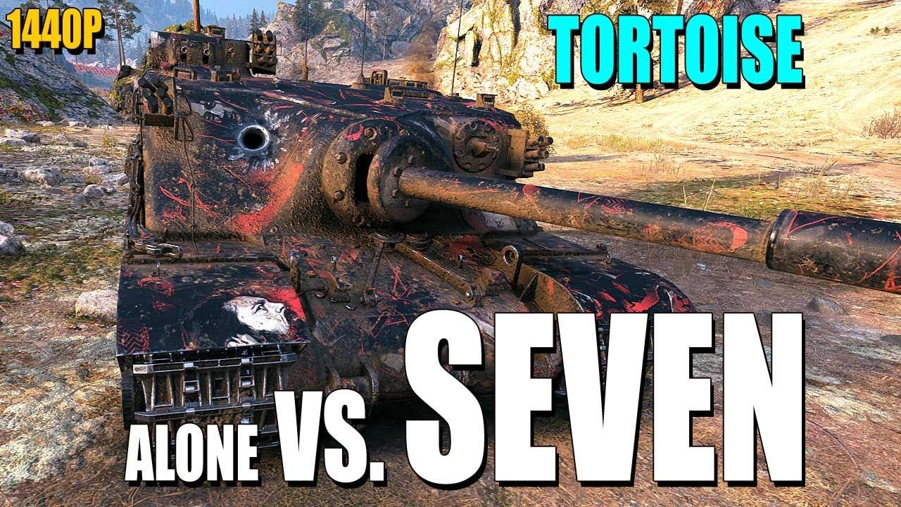 Tortoise vs. 7 - World of Tanks