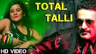 Haryanvi DJ Songs   Total Talli -