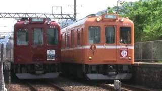 getlinkyoutube.com-養老鉄道606系ラビットカー 美濃本郷STATION号