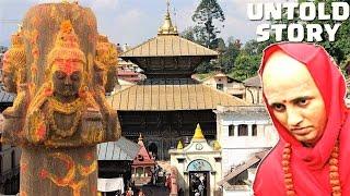getlinkyoutube.com-5 Untold Facts About Pashupatinath Temple Nepal!!!