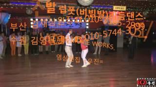 getlinkyoutube.com-246짝잔발 럽풋(비빔발)리듬댄스.부산 김재상원장님 과 수원 김영옥원장님