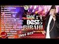 Best Of Birahi Karki | Audio Jukebox HD
