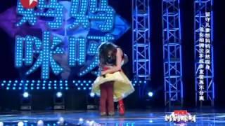 getlinkyoutube.com-中国版Super Diva《妈妈咪呀》第二季:母女相隔单亲妈妈戚晶晶《孤单芭蕾》