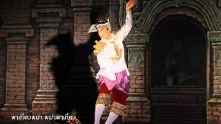 getlinkyoutube.com-Puppet theater & Traditional Burmese dancing,