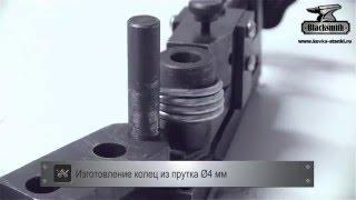 getlinkyoutube.com-Инструмент ручной для гибки металла MB20-12 Blacksmith