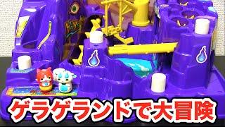 7つのアトラクションで遊べる!妖怪ウォッチ「妖怪ゲラゲランドぐるぐる冒険ゲーム」レビュー  Yo-kai Watch