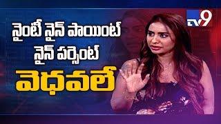 Sri Reddy about Anasuya and Gayatri Gupta - TV9
