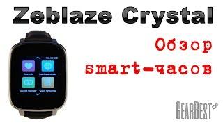 getlinkyoutube.com-Обзор смарт-часов Zeblaze Crystal