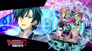 getlinkyoutube.com-[TURN 3] Cardfight!! Vanguard G NEXT Official Animation - Kazuma's Ritual