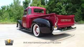 getlinkyoutube.com-134771 / 1951 Chevrolet 3100 Pickup Truck