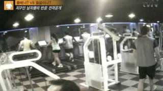 getlinkyoutube.com-화성인바이러스 H컵 조수연씨