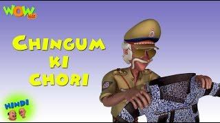 getlinkyoutube.com-Chingum Ki Chori - Motu Patlu in Hindi