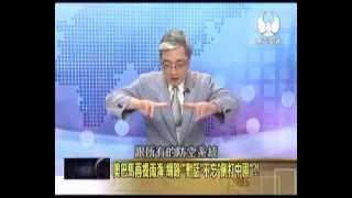 getlinkyoutube.com-走进台湾 2015-06-27 中国大阅兵武器亮相,网友最期待歼-20与东风-41!