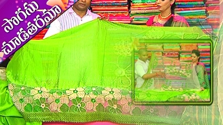 getlinkyoutube.com-Stylish Designer Pattu And Party Wear Fancy Sarees With Price || Sogasu Chuda Tarama