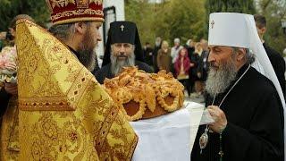 Визит Блаженнейшего митрополита Онуфрия в Святые Горы