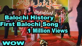 getlinkyoutube.com-New Balochi songs With Dance 2017