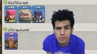 getlinkyoutube.com-جيش النكبة # 18 - العقاب اكل فلفل مع سدن :(