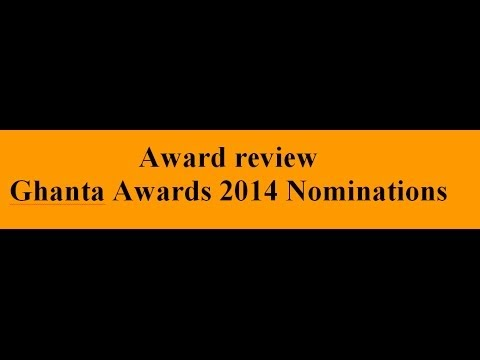Ghanta Awards 2014 Nominations - My review