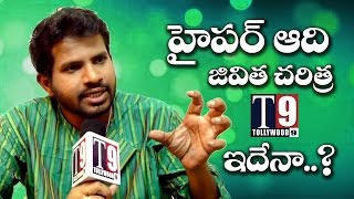 Jabardasth Hyper Aadi Full Interview // Face To Face With Tollywood Nine Channel