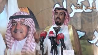 الشاعر أحمد البلادي في حفل تكريم عايش الزبالي
