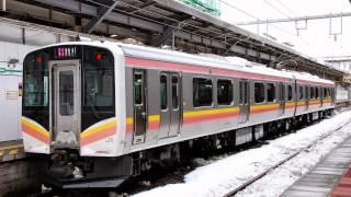 getlinkyoutube.com-E129系自動放送 新潟駅到着前