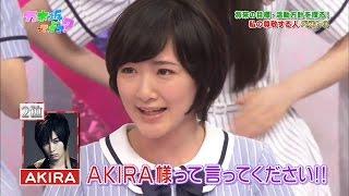 getlinkyoutube.com-生駒里奈 鬼龍院翔 AKIRA様が大好きすぎて号泣トーク 乃木坂46