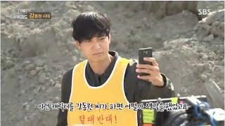 getlinkyoutube.com-Gang DongWon~20160213 SBS接続!ムービーワールド