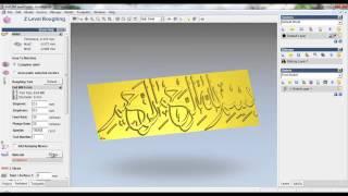 getlinkyoutube.com-JPEG to 3D