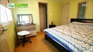 getlinkyoutube.com-[사람의 집] 집은 작게 행복은 크게 @생방송 투데이 140127
