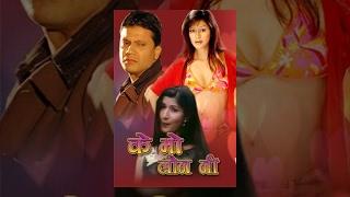getlinkyoutube.com-Ke BHO LAUNA NI - Nepali film - Hit Movie - Sushil Kshetri - Melina Manandhar