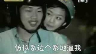南宁白话版《珊瑚海》