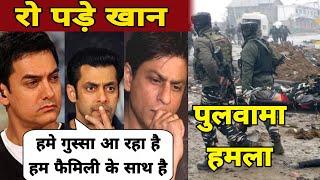 Khans Reaction on Pulwama Attack, Shahrukh Khan, Salman Khan Amir khan on Pulwama Attack