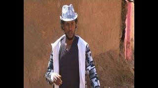 Ararat Entertainment- Yonas Yohanes - Fidel Keysi /ፊደል ከይሲ/ Coming Soon - Eritrean Movie 2018