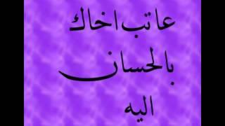 getlinkyoutube.com-اقوال وحكم للامام علي عليه السلام 3