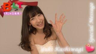 getlinkyoutube.com-【B.L.T.3月号】AKB48・柏木由紀さん 表紙&グラビア登場記念コメント動画