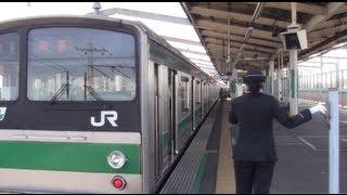 getlinkyoutube.com-【埼京線】205系南与野上り入線発車 女性車掌発車メロディ E5系E2系クロス