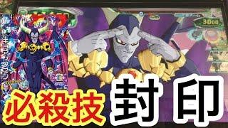 getlinkyoutube.com-DBH GDM10弾SRのキョアックマンを使ってみた【ドラゴンボールヒーローズ/GDM10弾】