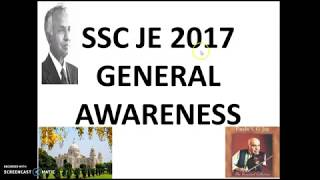 SSC JE 2017 GENERAL AWARENESS