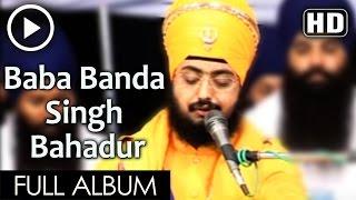 getlinkyoutube.com-Baba Banda Singh Bahadur SANT BABA RANJIT SINGH JI (DHADHRIYAN WALE) PART 1