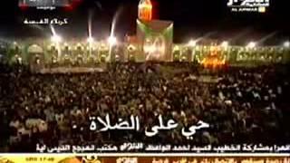 أذان الصلاة عند الشيعه   YouTube