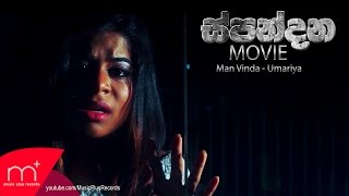 getlinkyoutube.com-Man Vinda - Umariya - Spandana Movie