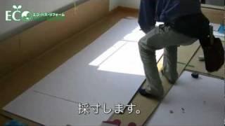 getlinkyoutube.com-浴室・風呂リフォーム 施工例|在来浴室・タイル壁、床貼り