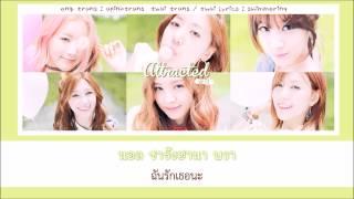 getlinkyoutube.com-[karaoke/thaisub] APINK - Attracted To U (끌려)