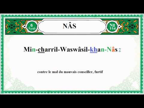 Mo'alim Tajwid en Phonétique [ Sourate An-Nas 114] Mohammed Al manchaoui