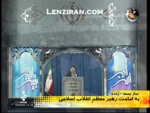 Friday Prayer : Khamenei support Ahmadinejad government