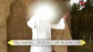 getlinkyoutube.com-خطبة الامام علي عليه السلام بدون حرف الالف - فلم