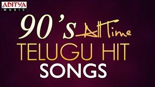 getlinkyoutube.com-90's All Time Telugu Hit Songs || 2.5 Hours Jukebox
